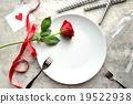 rose, roses, greeting 19522938