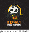 Halloween Trick or Treat Death Costume Card 19523075