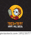 Halloween Trick or Treat Killer Costume Card 19523077