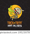 Halloween Trick or Treat Mummy Costume Card 19523078