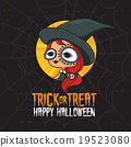 Halloween Trick or Treat Witch Costume Card 19523080