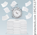 Alarm clock on pile of papers, business concept 19525127