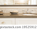 New Bathroom Sink, Faucet, Subway Tile, Counter 19525912