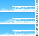 역 블루 배경 19530426