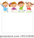孩子 小孩 小朋友 19533608