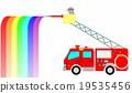 消防车第一型排水 19535456