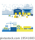 Cargo port equipment. Shipping. Flat vector 19541683