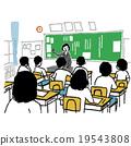 lesson, class work, classroom 19543808