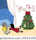 คริสต์มาส,ต้นคริสต์มาส,พี่สาว น้องสาว 19544108