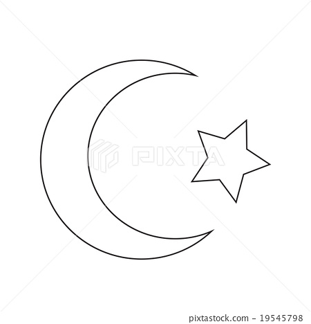 muslim singles in crescent mills The maldives is a muslim country and so all islamic  dependent on the sighting of a crescent moon and the kuda eid  useful tips for online dating.