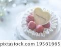 生日快樂 生日 蛋糕 19561665