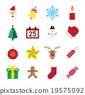 Christmas icon set vector illustration 19575092