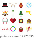 Christmas icon set vector illustration 19575095