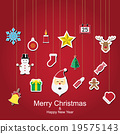 Christmas sticker icon vector illustration 19575143