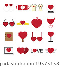 Valentine icon set vector illustration 19575158