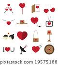 Valentine icon set vector illustration 19575166