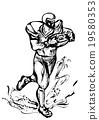american football player 19580353