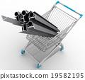 profile, aluminum, cart 19582195