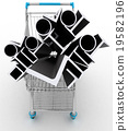 profile, aluminum, cart 19582196
