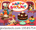 Happy Birthday card with funny pastry chef animals 19585754