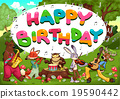 Happy Birthday card with funny musician animals.  19590442