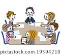 회의 모임 19594210