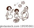 家庭 家族 家人 19595061