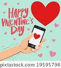 Happy Valentine's day on smartphone 19595796