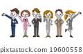 商业 商务 团队 19600558