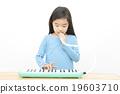 女孩 演奏 年輕的女孩 19603710