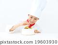 파티시에, 파티셰, 케이크 19603930