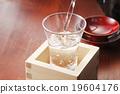 清酒 日本酒 酒 19604176