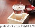 清酒 日本酒 酒 19604179