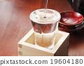 清酒 日本酒 酒 19604180