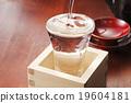 清酒 日本酒 酒 19604181