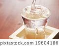 清酒 日本酒 酒 19604186