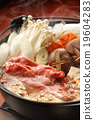 吃 飲食 減肥 19604283
