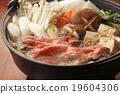 牛肉 燉湯 用鍋烹飪 19604306