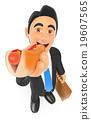 3D Businessman eating a hot dog 19607565