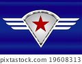 red star on the winged shield 19608313