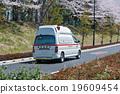 รถพยาบาล,การจราจร,รถยนต์ 19609454