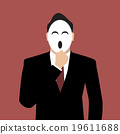 Businessman wearing a laughing mask 19611688