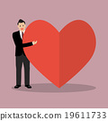 Businessman presenting the big heart 19611733