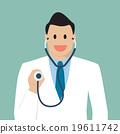 Doctor holding stethoscope 19611742
