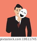 Fake businessman holding a smile mask 19611745