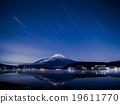 Mount Fuji 19611770
