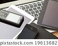 IT 기기 정보 단말기 19613682