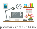 Flat design working desk decor 19614347