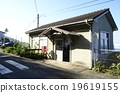 Shimonado station of Shikoku Ehime 19619155