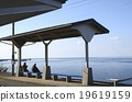 Shimonado station of Shikoku Ehime 19619159
